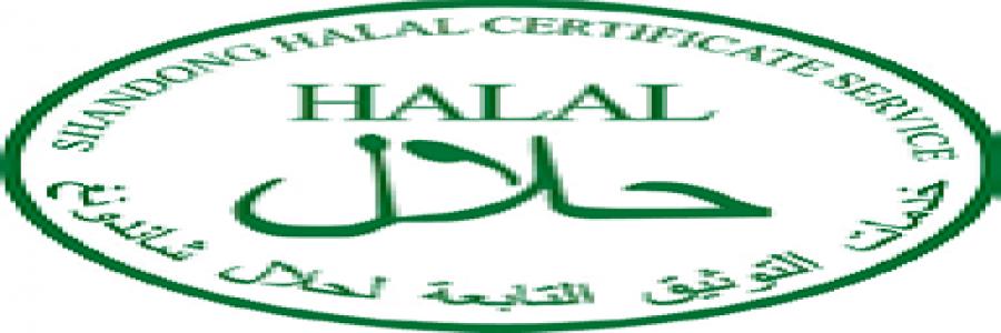 SHC (Shandong Halal Certification Service)