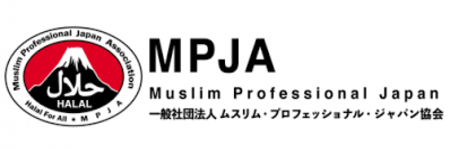 MPJA (Muslim Professional Japan Association )