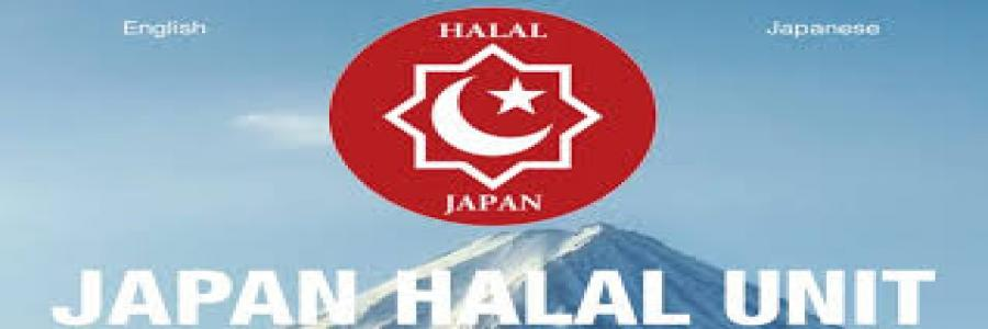JHUA (Japan Halal Unit Association)