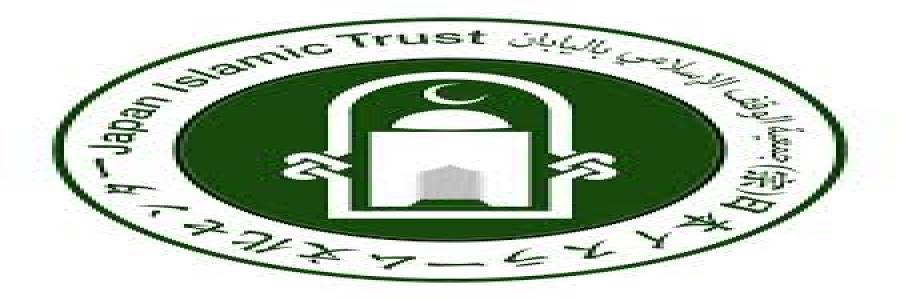 JIT ( Japan Islamic Trust)