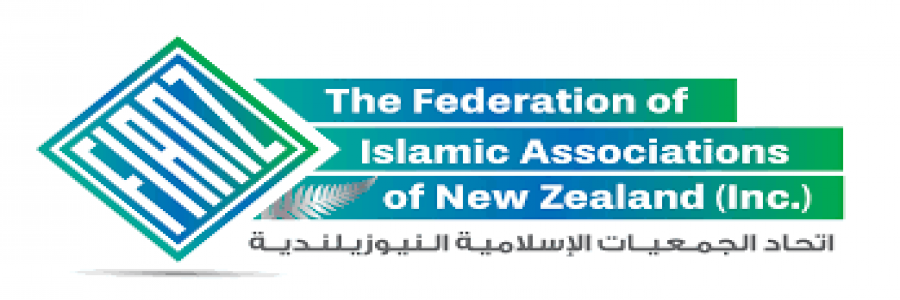 FIANZ (Federation of Islamic Associations of New Zealand )