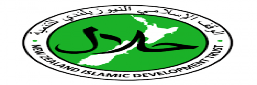 NZIDT (New Zealand Islamic Development Trust )