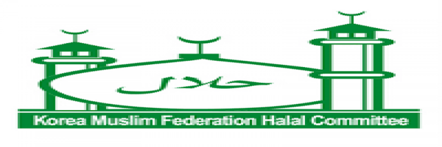 KMF (Korean Muslim Federation )