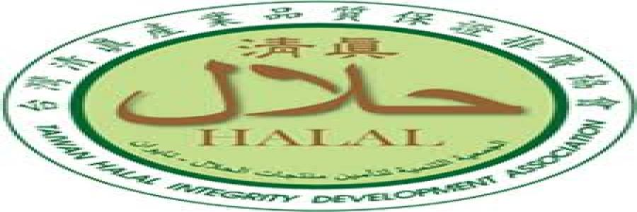 THIDA (Taiwan Halal Integrity Development Association)