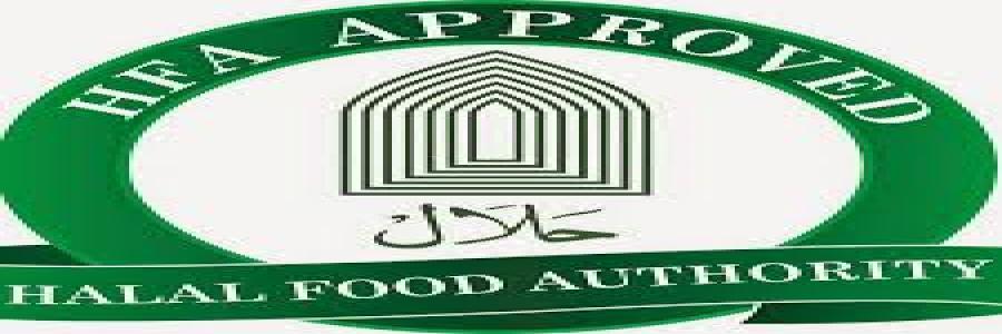 Halal Food Authority