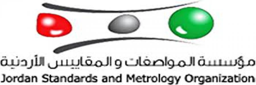 JSMO (Jordan Standards and Metrology Organization)