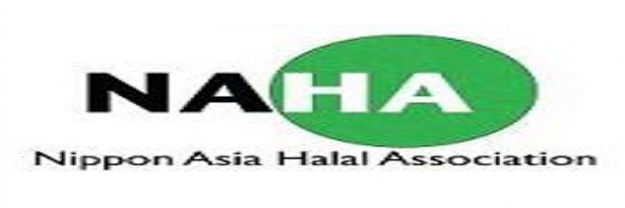 NAHA (Nippon Asia Halal Association )
